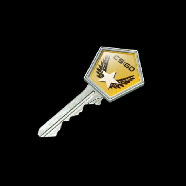 cheapest cs go key