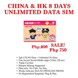 China & Hong Kong Data Sim 8 Days