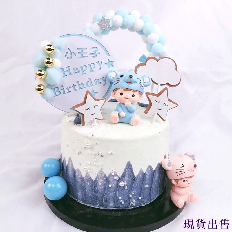 Awesome Min Orders Orders Mouse Baby Birthday Cake Decoration Shopee Birthday Cards Printable Giouspongecafe Filternl