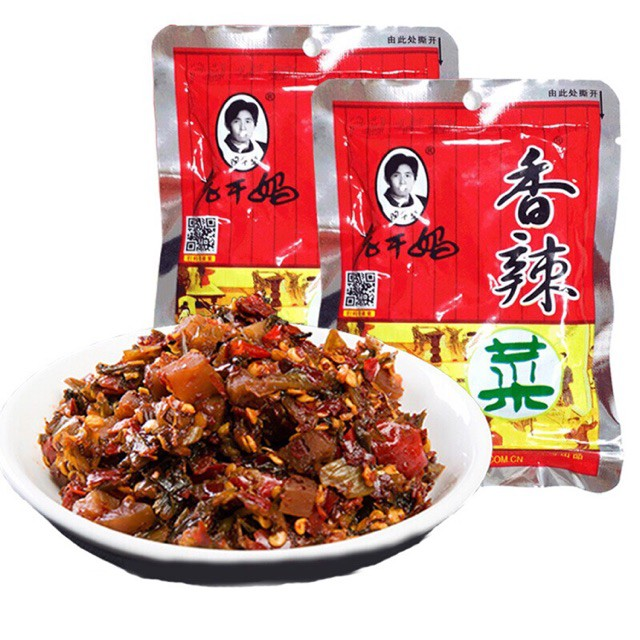 LaoGanMa Spicy Vegetables
