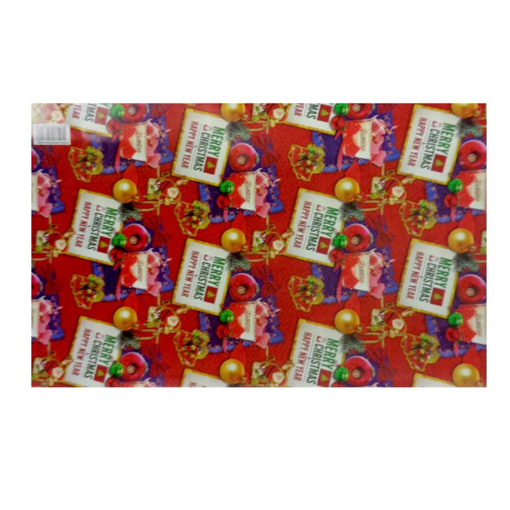 Christmas Gift Wrapper Design.Christmas Gift Wrapper Design F