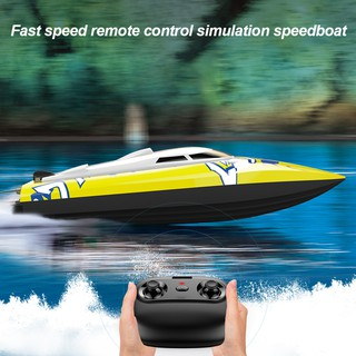 Lakes and Outdoor Adventure for C202 High Speed Dual Motors Water Sensing Speedboat Fine RC Boat Remote Control Racing Boat High Speed Electric 4 Channels for Pools