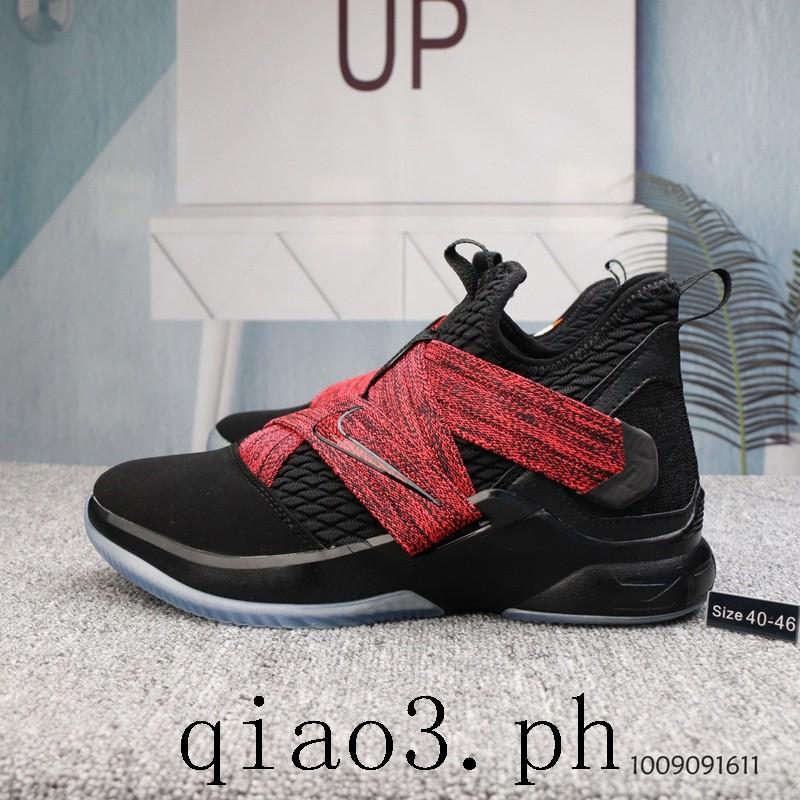 94dec3edb15 Top Quality Nike Lebron Soldier XII 12 SFG EP Men basketball Sport Shoes