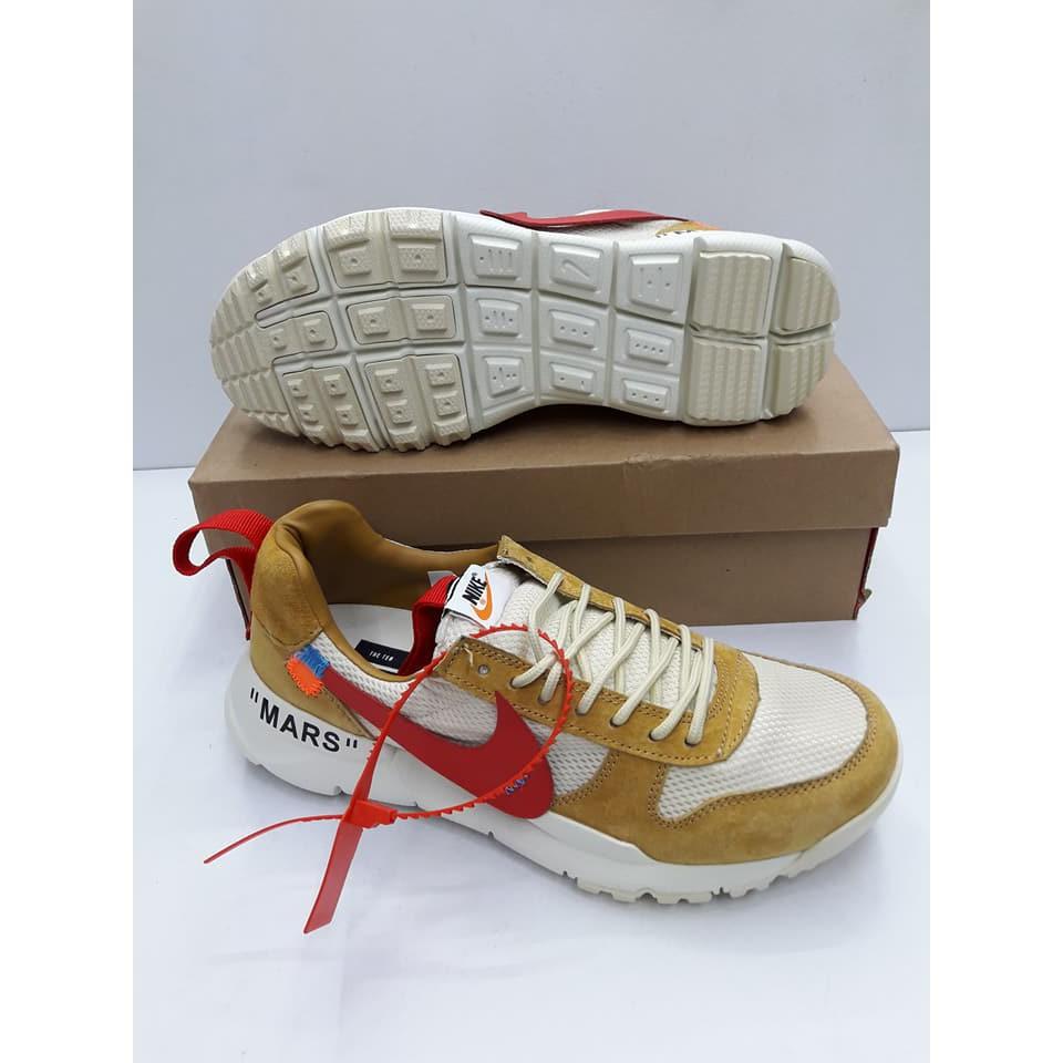 b6436343e461 Nike Mars Yard 2.0 OEM