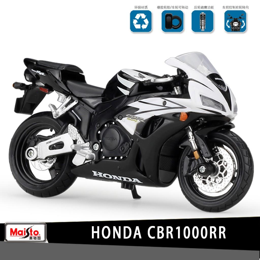 WELLY HONDA CBR 1000RR 1:18 DIE CAST MODEL NEW IN BOX LICENSED MOTORCYCLE