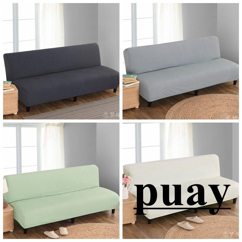 Thickened No Armrest Sofa Bed Cover