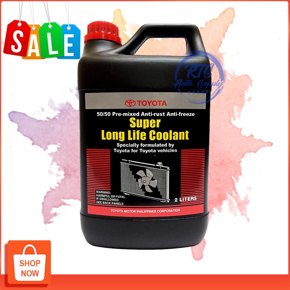 Toyota Super Long Life Coolant >> Toyota Super Long Life Coolant Pink 2 Liters Pn 08889 80071