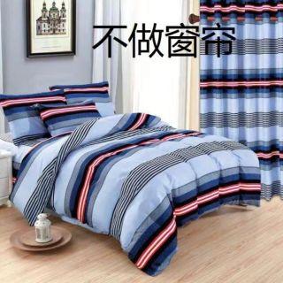 Bedsheet Twin