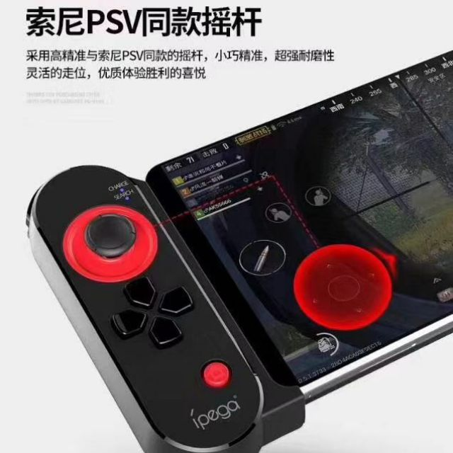 Ipega 9100 wireless Bluetooth gamepad controller Android only