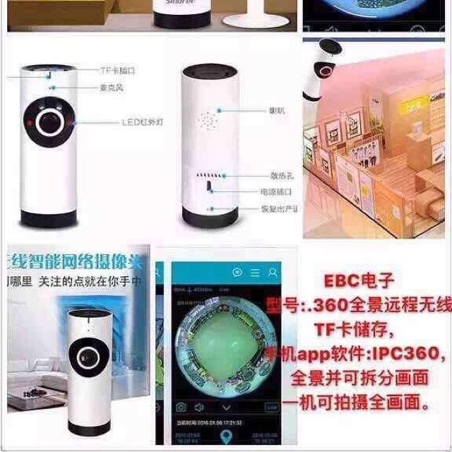 360º Panoramic remote wireless CCTV