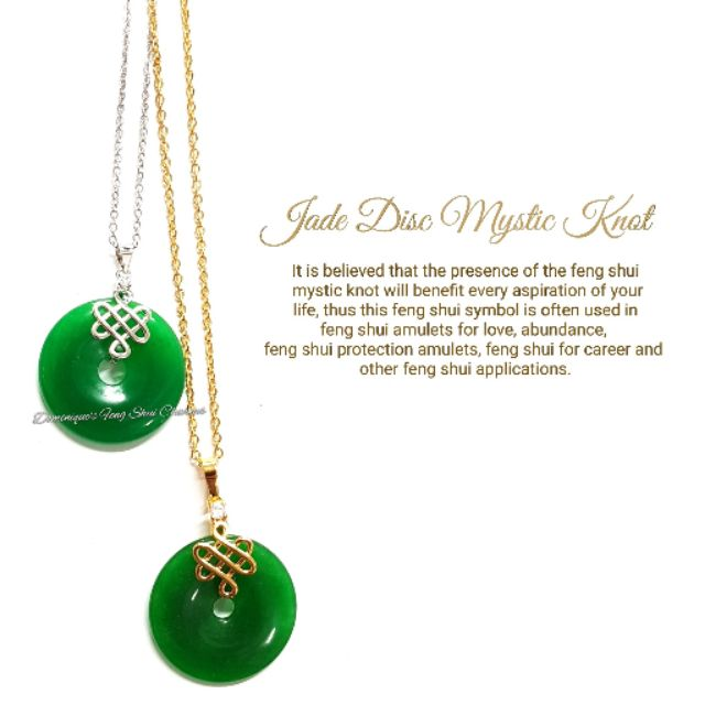 Jade Disc Mystic Knot Necklace Shopee Philippines