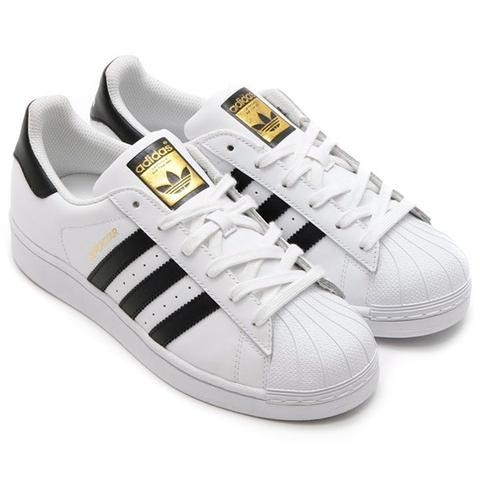 adidas all star shoes, OFF 72%,Buy!