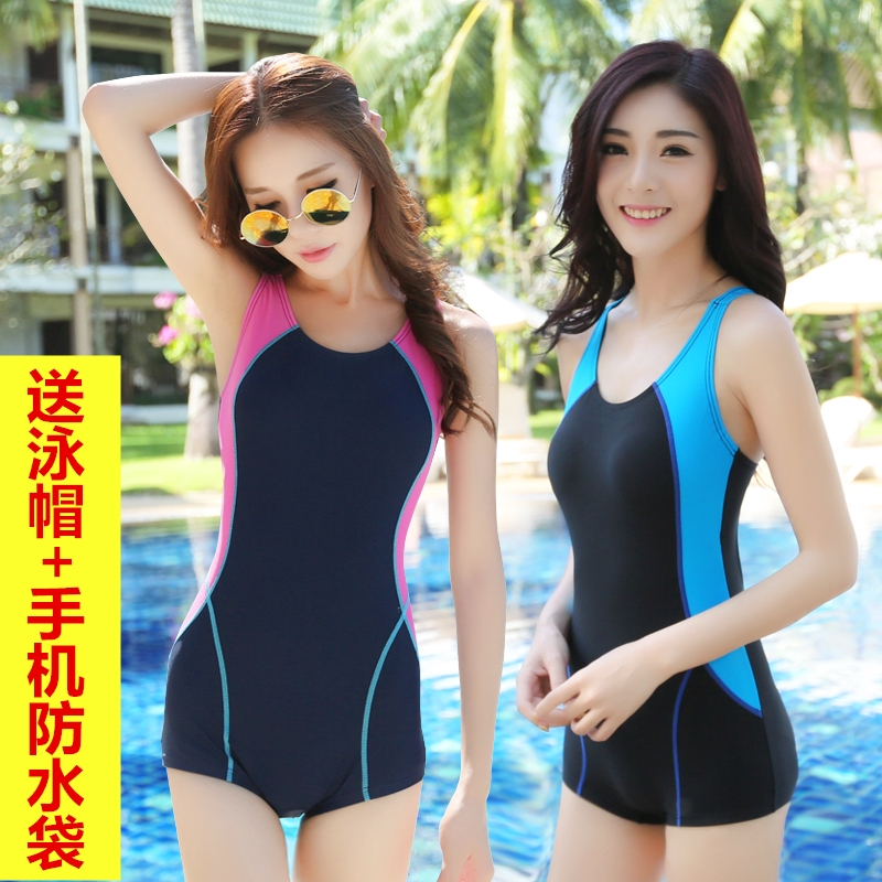 conservative swimwear