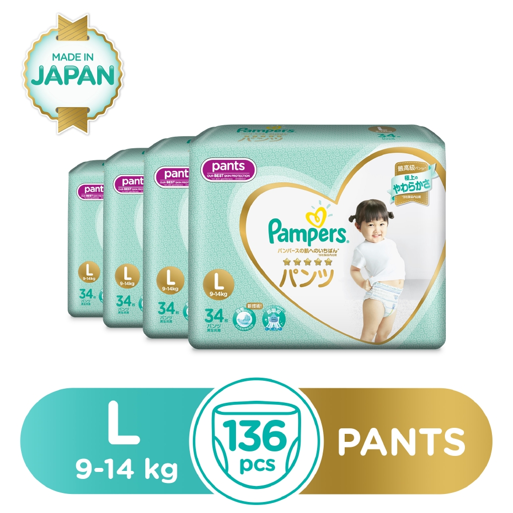f392cca629 Pampers Baby Dry Pants Super Jumbo Extra Large 52 x 3 | Shopee Philippines