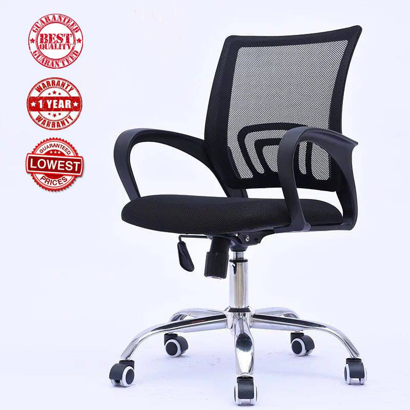 Comfortable Midback Office Chair