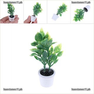2PCS 1:12 Miniature Green Plants Decoration Dollhouse Furniture Accessorie WDC