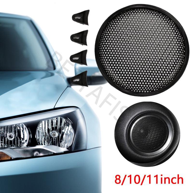 """1Set Universal Car 8/"""" Metal Black Sub Woofer Speaker Audio Grille Cover Bar"""