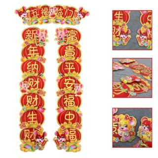 Chinese Spring Festival New Year Decorations Couplet Diy Christmas Decorations New Year 2020 Cod In Stock Shopee Philippines