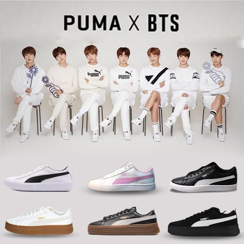 bts puma chaussure