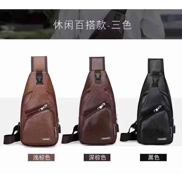 Cross Body Bag Messenger Leather Shoulder Chest Bags Usb Headphone Hole Designer Bags For Men Shopee Philippines,Business Graphic Facebook Cover Design