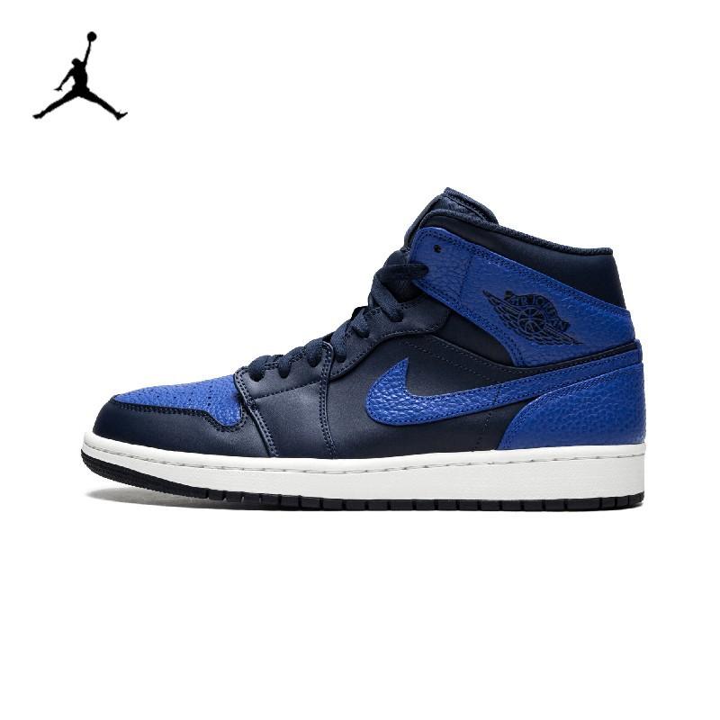 a8b1b6981a0f Nike Nike Air Jordan 1 Retro High Wheat AJ1 Wheat 555088-710 ...