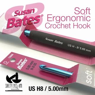 Susan Bates Soft Ergonomic Crochet Hooks Shopee Philippines