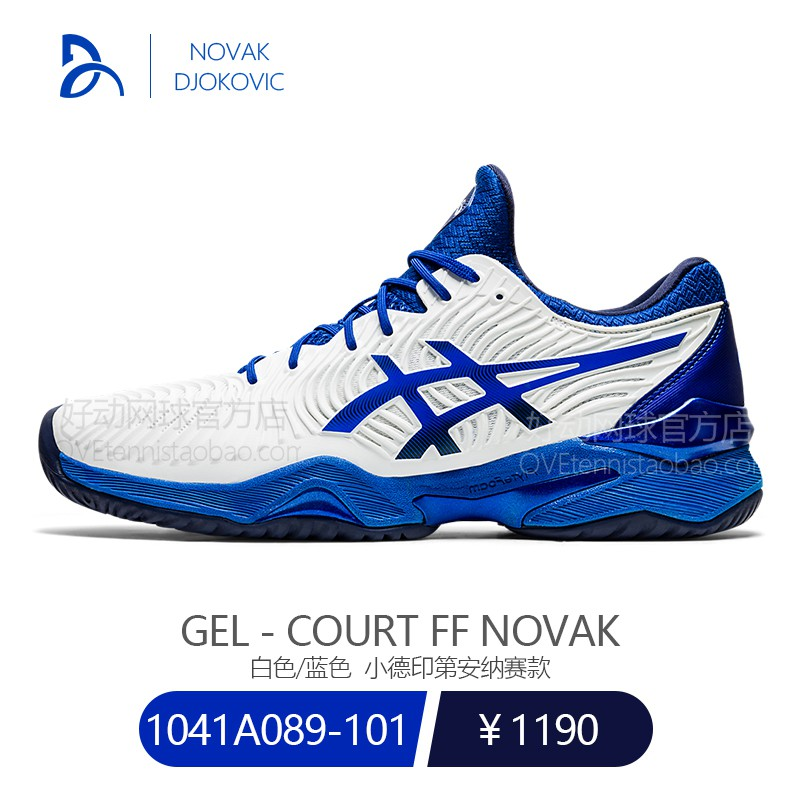 Asics Tennis Shoes Djokovic Druid 2020 French Open Men S And Women S Court 1041 A089 Ff Shopee Philippines