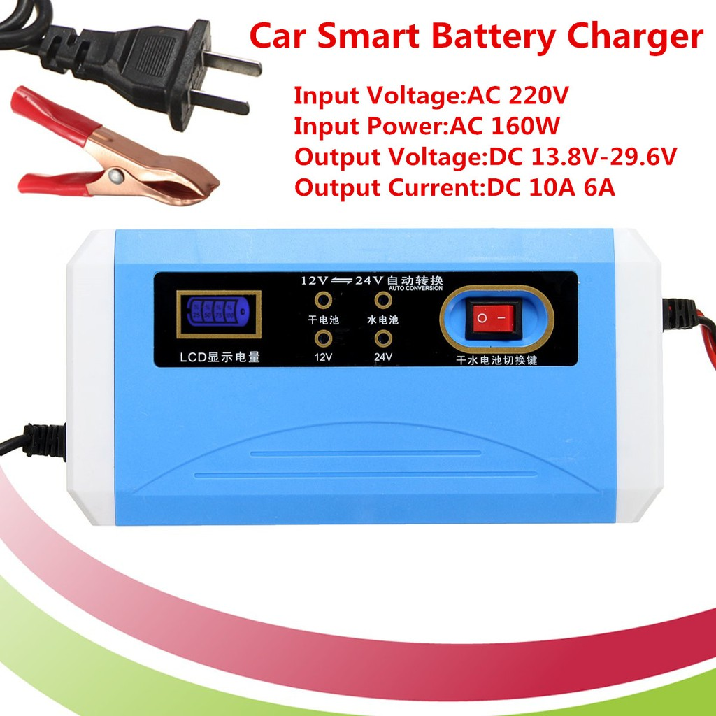 Car Battery Charger Motorcycle Accessory 12v 2a Automatic Power 138v 10a Supply Shopee Philippines