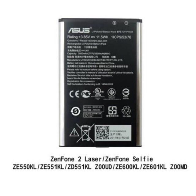 Asus Zenfone 2 Laser 5 5 6 0 Selfie Battery C11P1501 ZD551KL