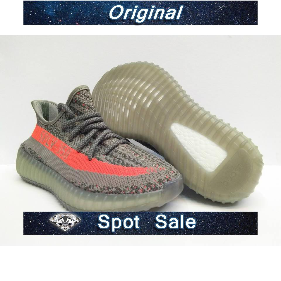 8e8efafecb7 adidas Yeezy Boost 350 V2 (OEM - PREMIUM QUALITY)