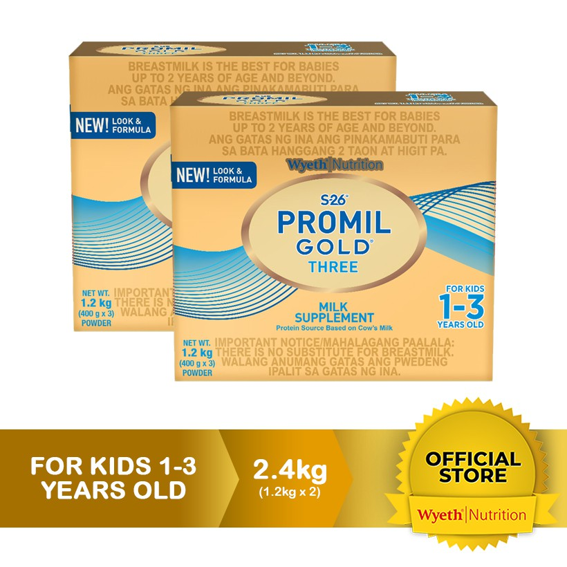 S-26 PROMIL GOLD® THREE Milk Supplement 1-3 Years Old 2 4kg