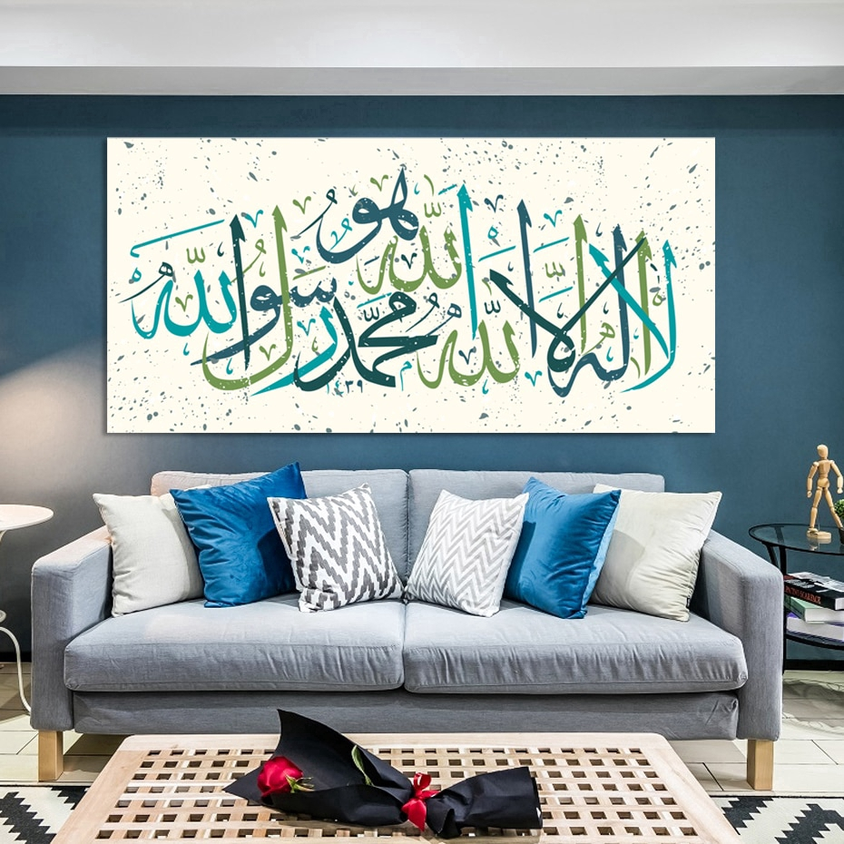 Islamic Wall Art Calligraphy Canvas Painting Arabic Pictures Prints Posters Ramadan Living Room Home Decor Shopee Philippines