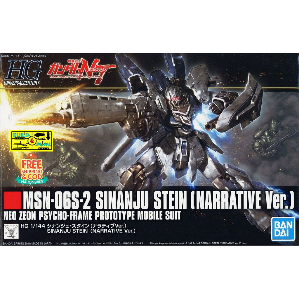 Action Figures 100% Quality Bandai Hobby 1/144-scale High Grade Crossbone X-1 Full Cloth Ver. Toys & Hobbies