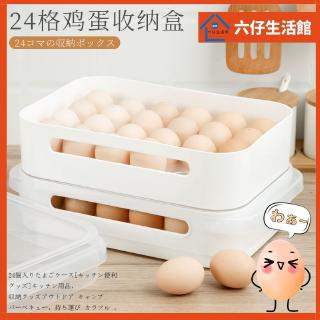 1pc Outdoor Folding Camping Shatter-Proof 2 Eggs Storage Box Carrier Holder  F