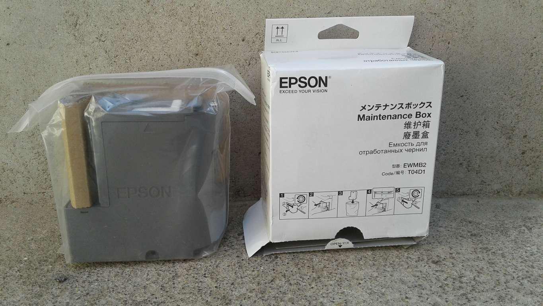 Maintenance Box for Epson L6160/L6170/L6190 C13T04D100
