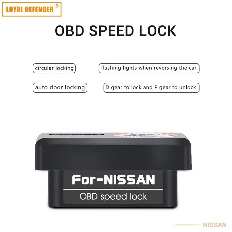 NISSAN OBD AUTO SPEED DOOR LOCK CAR / NAVARA / NP300 / TERRA