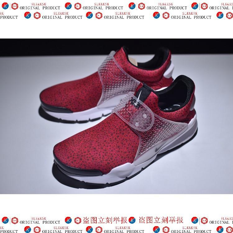 SLK ☆ 100% Nike sock dart se 942198 600  a5a06cc40