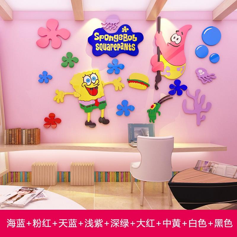 Spongebob Cartoon 3d Wall Stickers Kindergarten Wall Decoration Children S Room Bedroom Wall Decorat Shopee Philippines