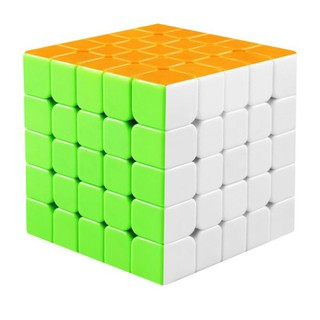 5x5x5 Magic Cube Brain Teaser Puzzle Cube Stickerless Speed Cube Beginner to
