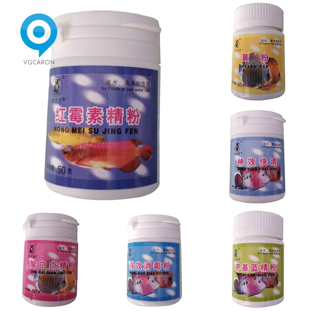 Lasvegas 50g Aquarium Fish Powder Broad Spectrum Agent Shopee Philippines