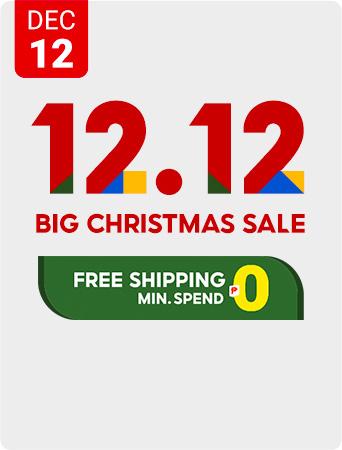 Shopee 12 12 Big Christmas Sale