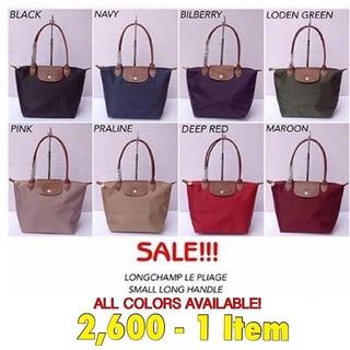 5120ed56f2fb37 Longchamp Le Pliage - Small long handle   Shopee Philippines