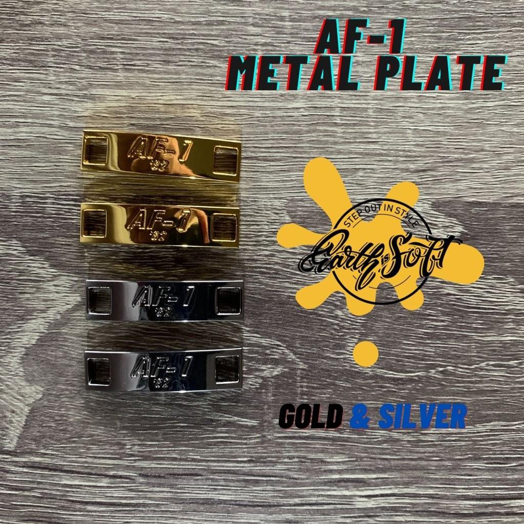 air force 1 metal plate