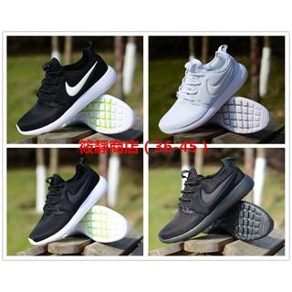 Nike Roshe One Print White Mamba Women's
