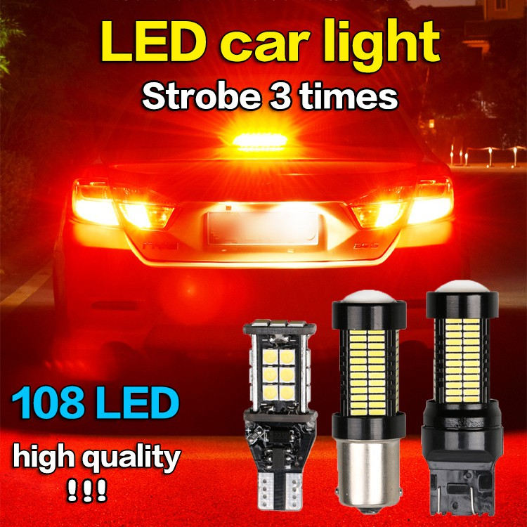 Super Bright COB LED Motorcycle Car Turn Signal Fog Lamp Tail Light Red