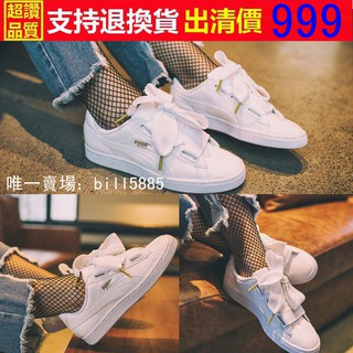 buying new perfect quality good service Puma PUMA basket heart patent special bow shoes women's shoe