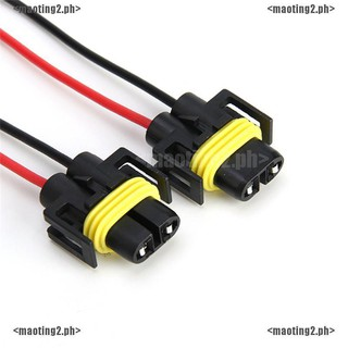 2PCS H11 H8 H9 Wiring Harness Socket Wire Connector Plug Extension H Wire Harness on