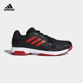 Adidas official adidas Approach men's tennis shoes BY1603