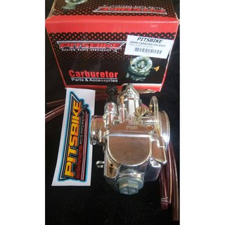 PITSBIKE 28MM FLATSLIDE PWK CARBURATOR | Shopee Philippines