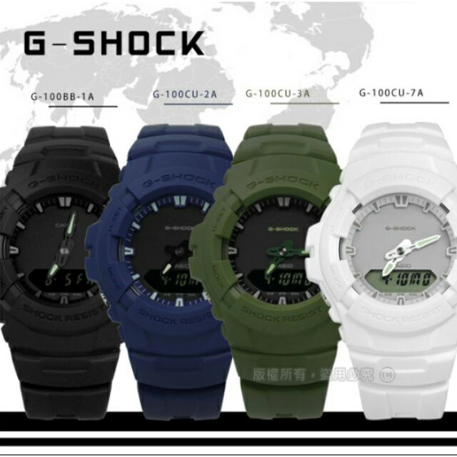 G-SHOCK G-100CU-7A  24c2acdfa